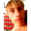 Dimon))) - победитель конкурса Photoshop