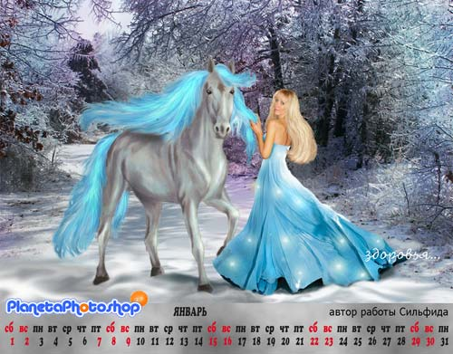 Календарь Планеты Photoshop на 2011 год