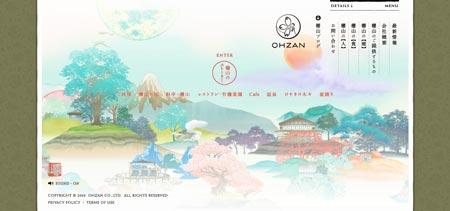 японский веб дизайн
