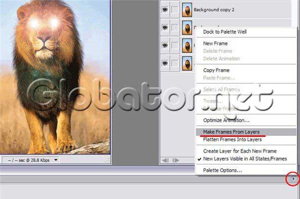 Сверкающее око анимация в Adobe Photoshop