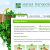 Креативный веб-дизайн в примерах
