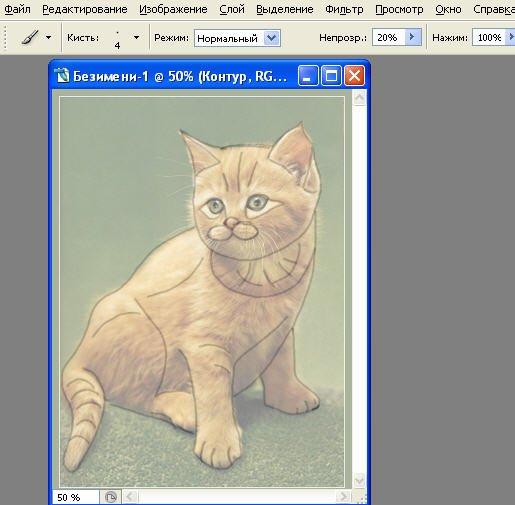 Урок Фотошоп по работе на графическом планшете