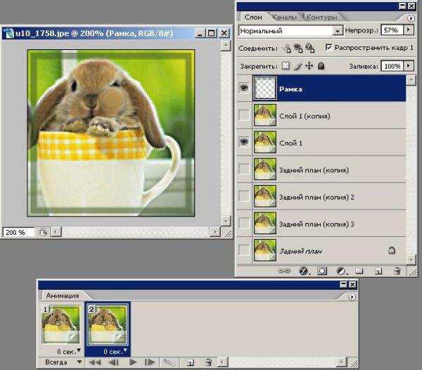 Как сделать анимированный аватар в Фотошоп