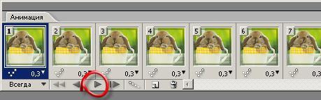 Урок по фотошопу - анимированный аватар