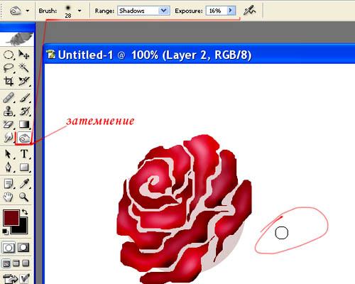 Рисуем розы без планшета 1