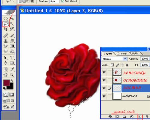 Рисуем розы без планшета урок