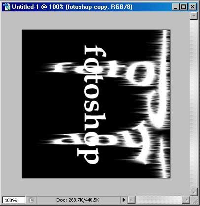Текстовый эффект в Adobe Photoshop