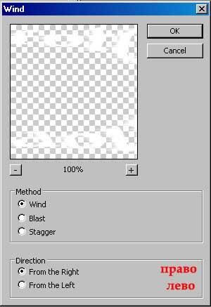 Текстовый эффект в Adobe Photoshop 1