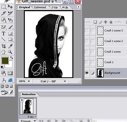 Анимированный аватар в Adobe Photoshop 10