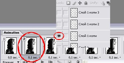 Анимированный аватар в Adobe Photoshop 12