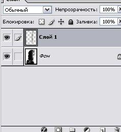 Анимированный аватар в Adobe Photoshop 3