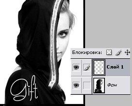 Анимированный аватар в Adobe Photoshop 6