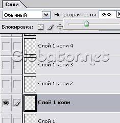 Анимированный аватар в Adobe Photoshop 7