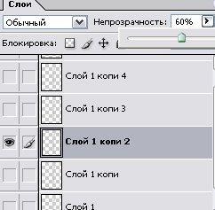 Анимированный аватар в Adobe Photoshop 8