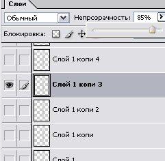 Анимированный аватар в Adobe Photoshop 9