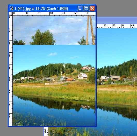 Слияние двух фотографий в Adobe Photoshop